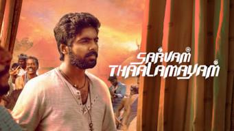 Sarvam Thaala Mayam (Telugu Version) (2018)