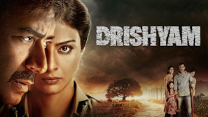 drishyam 2015 full movie dailymotion